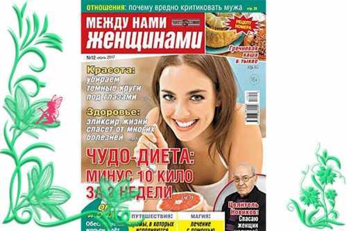 онлайн запись в посольство и консульство венгрии в москве для получения визы в 2019 году